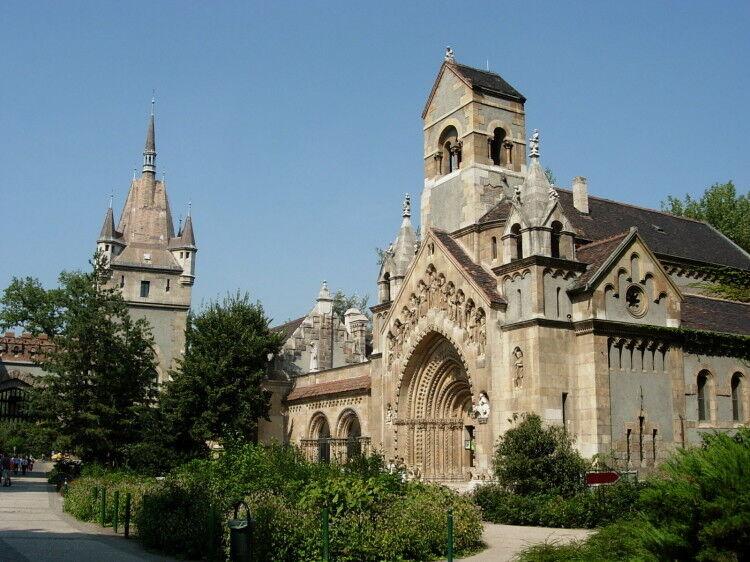 Туристическое агентство ТрейдВояж Автобусный экскурсионный тур «Венгрия – Австрия – Чехия» HUN B03 - фото 3