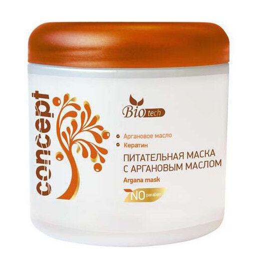 Уход за волосами Concept Маска для волос с аргановым маслом - фото 1