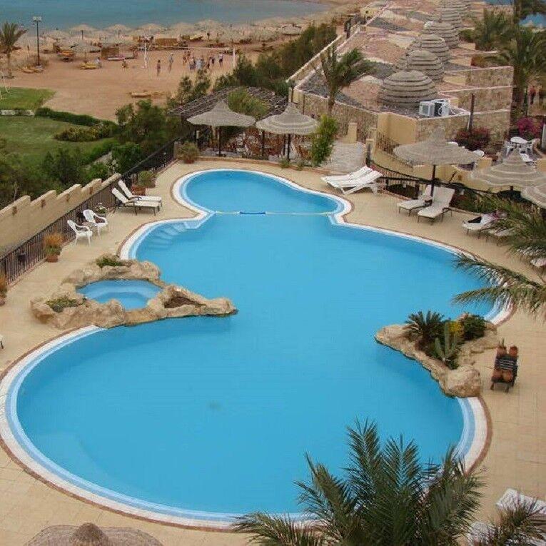 Туристическое агентство Дата Тур Пляжный тур в Египет, Хургада, Jewels Sahara Boutique Resort 4* - фото 1