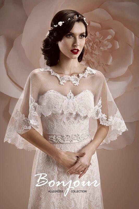 Свадебное платье напрокат Bonjour Платье свадебное «Rossaria» из коллекции ALLEGRESSE 2017 - фото 1