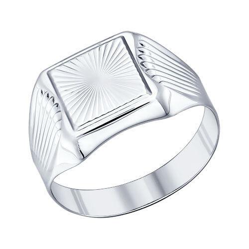 Ювелирный салон Sokolov Печатка из серебра с алмазной гранью 94011231 - фото 1