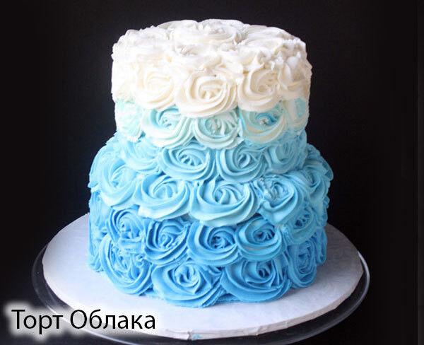 Торт Tortas Торт «Облака» - фото 1