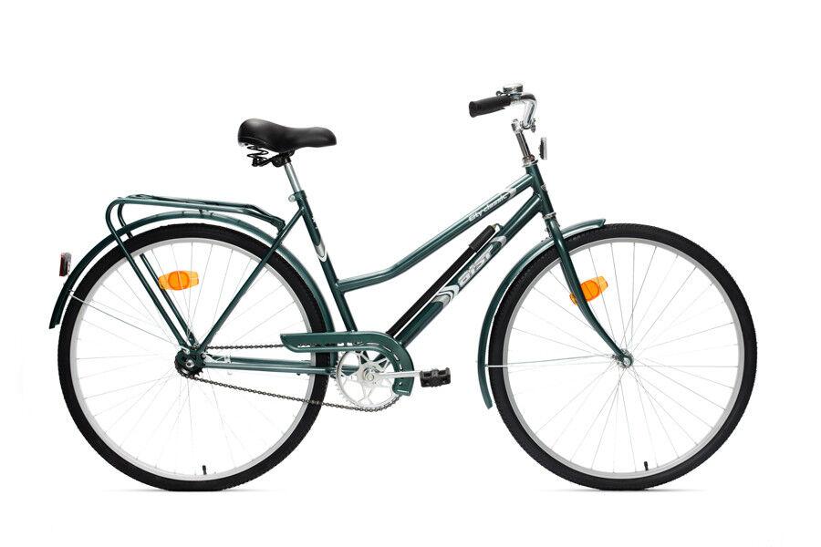Велосипед AIST Велосипед 28-260 - фото 1