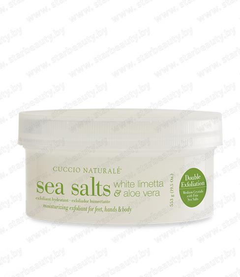 Уход за телом Cuccio Naturale Скраб «Белая Лиметта и Алоэ Вера» на основе морской соли - фото 1