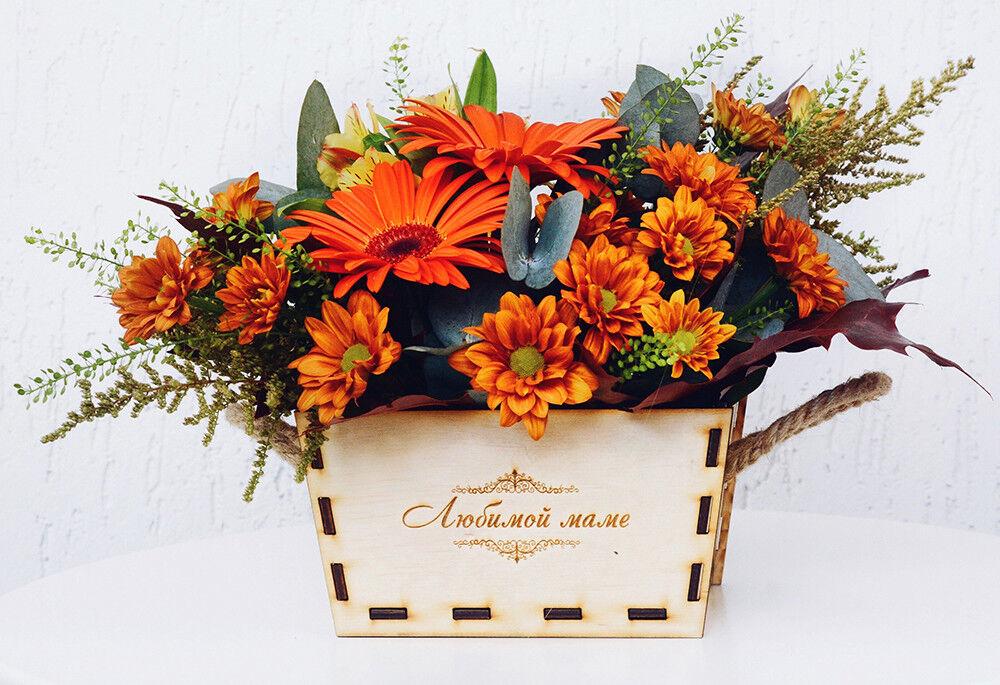 Магазин цветов Долина цветов Корзина прекрасных гербер и хризантем - фото 1