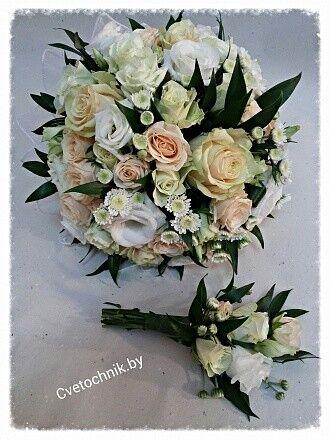 Магазин цветов Цветочник Букет невесты «Констанция» - фото 1