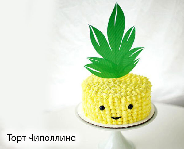 Торт Tortas Торт «Чиполлино» - фото 1