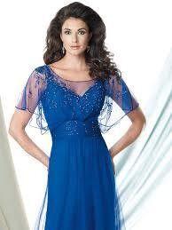 Вечернее платье Montage Вечернее платье 114905 - фото 4
