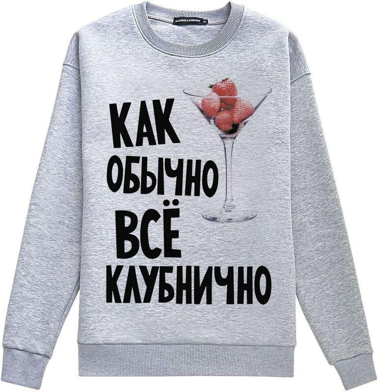 Кофта, блузка, футболка женская ALEXANDER KONASOV Толстовка женская 6 - фото 1