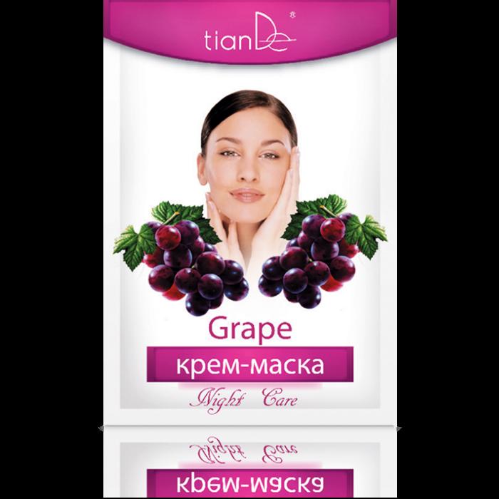 Уход за лицом tianDe Крем-маска ночная с виноградом - фото 1