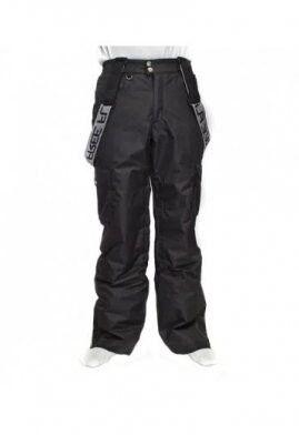 Спортивная одежда Free Flight Мужские зимние мембранные штаны F-1120 Black - фото 1
