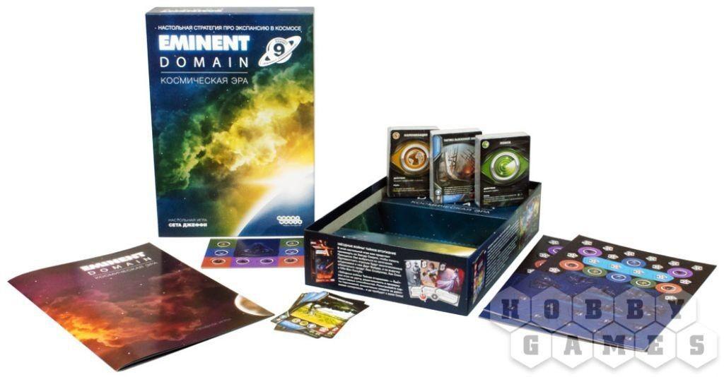 Подарок на Новый год Hobby World Настольная игра «Eminent Domain: Космическая эра» - фото 2