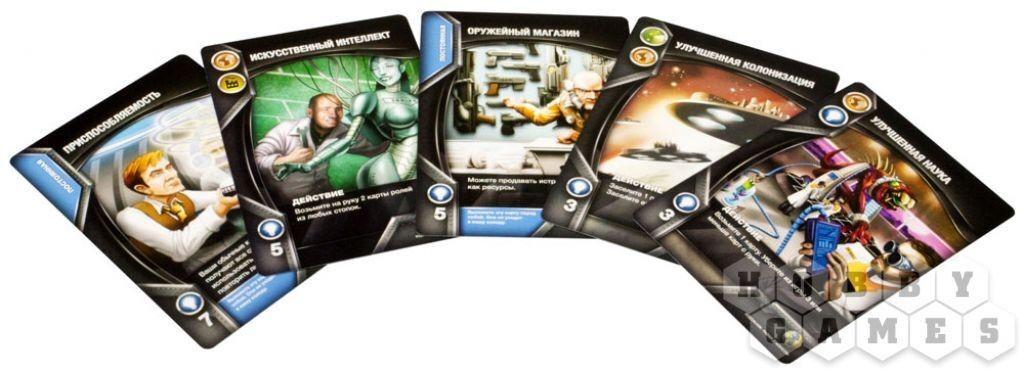Подарок на Новый год Hobby World Настольная игра «Eminent Domain: Космическая эра» - фото 9
