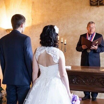 Туристическое агентство Респектор трэвел Свадьба в замке Карлштейн, пакет «Классический» - фото 1