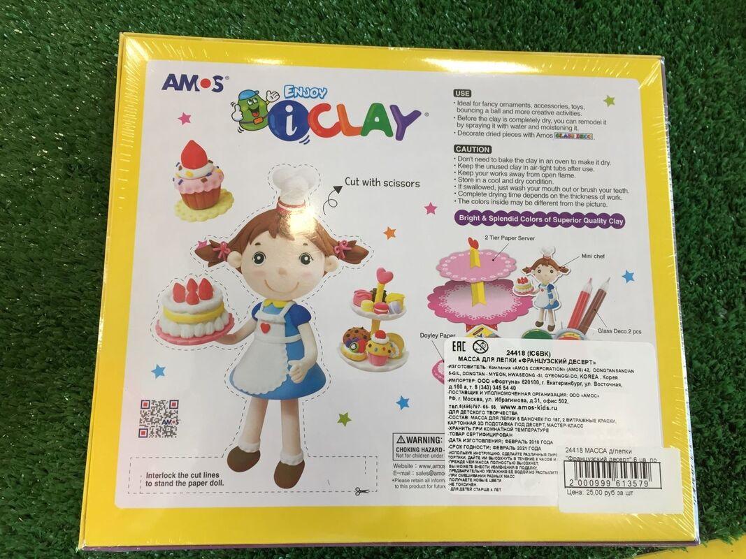 Игрушка и игра amos МАССА д/лепки «Французский десерт» - фото 2
