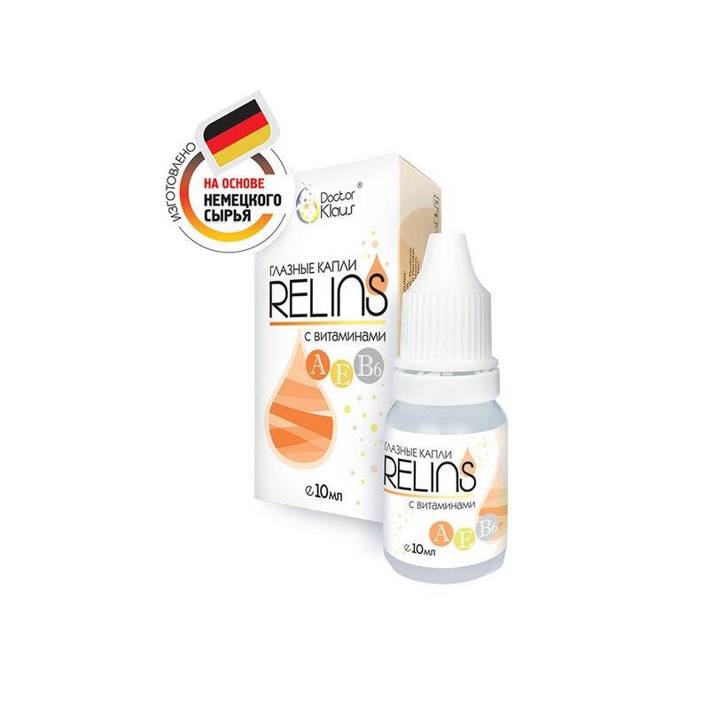 Уход за линзами Doctor Klaus Капли Relins с витаминами 10 мл - фото 1