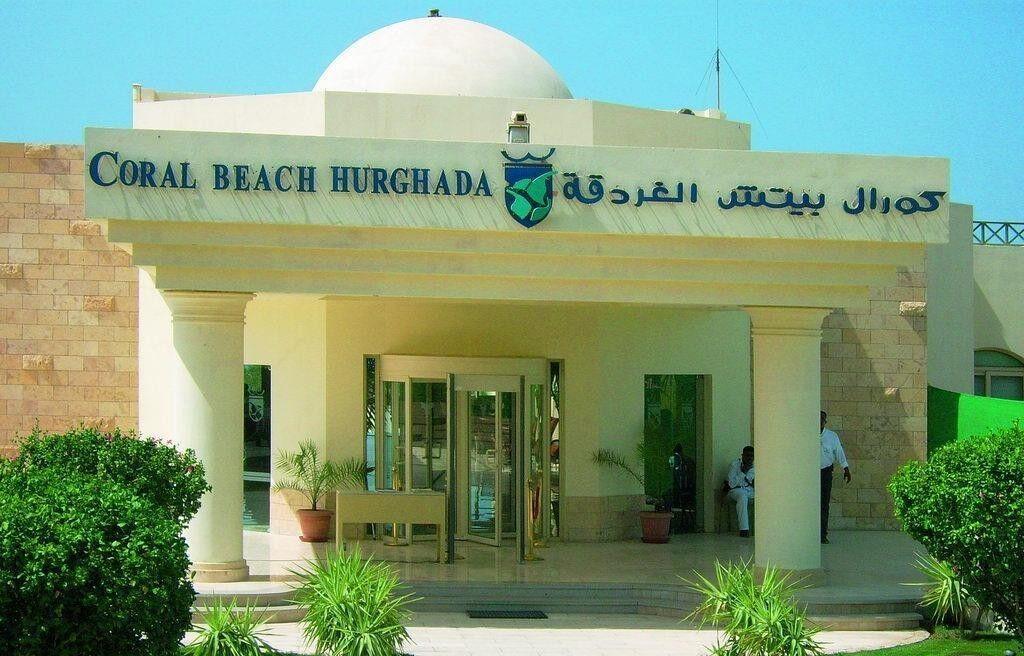 Туристическое агентство Санни Дэйс Пляжный авиатур в Египет, Хургада, Coral Beach Resort Hurghada 4* - фото 2