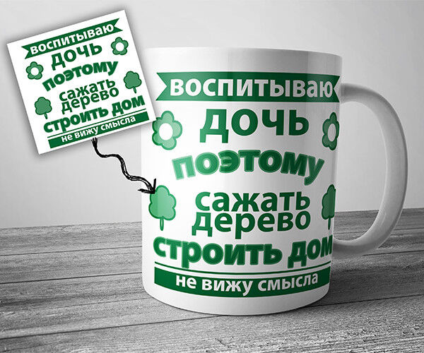 Подарок на Новый год Optimizm Кружка с фото (печать) - фото 2