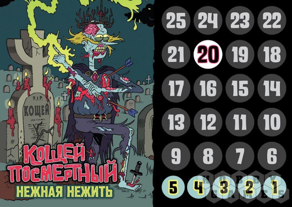 Подарок на Новый год Hobby World Настольная игра «Эпичные схватки боевых магов: Бесчинство в замке Спрутобойни» - фото 2