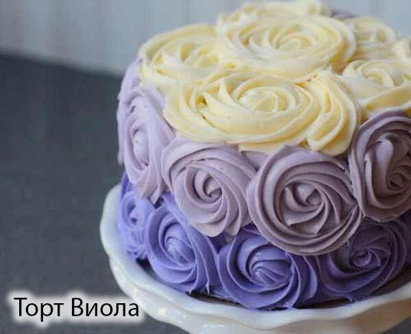 Торт Tortas Торт «Виола» - фото 1
