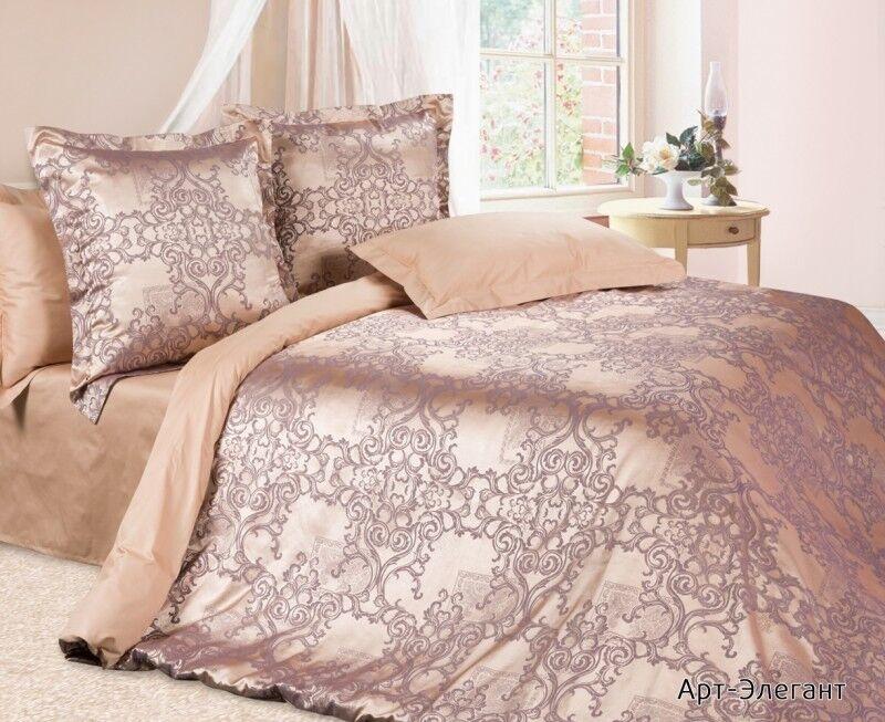 Подарок Ecotex Элитный комплект постельного белья 1.5 сп. Эстетика Арт-Элегант - фото 1