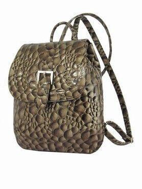 Магазин сумок Galanteya Рюкзак молодежный 6909 - фото 1