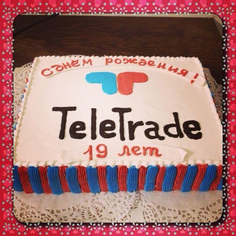 Торт МЕГАТОРТ Торт «Биржа» - фото 1
