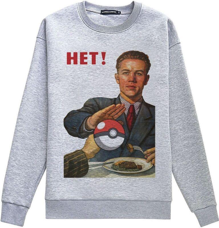 Кофта, рубашка, футболка мужская ALEXANDER KONASOV Толстовка мужская 15 - фото 1
