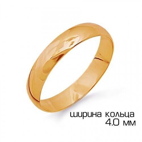 Ювелирный салон Топаз Кольцо обручальное из красного золота Т10001016 - фото 1