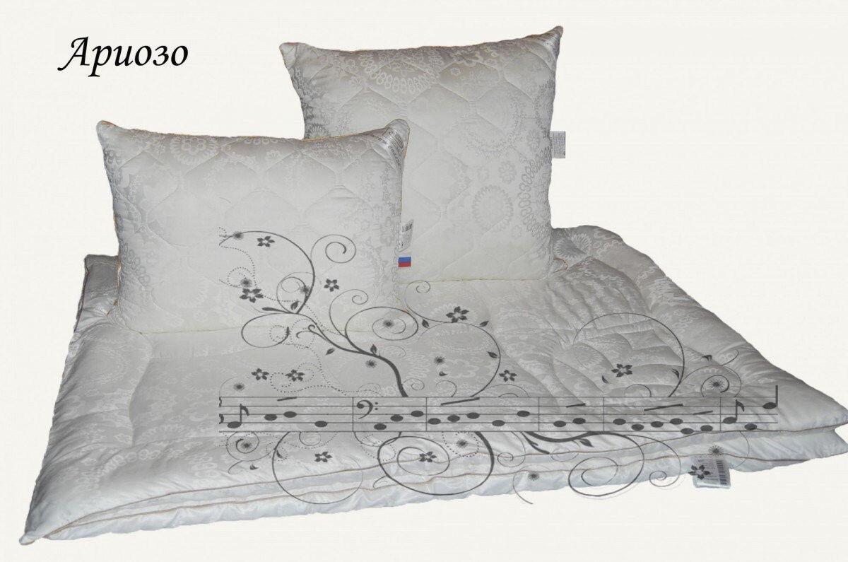 Подарок СН-Текстиль Одеяло АРИОЗО тенсель 2 сп. всесезонное  арт. ОТЕНС-PR-О-15 - фото 2