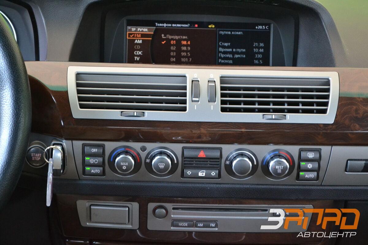 Прокат авто BMW 750 (E66) Long - фото 7