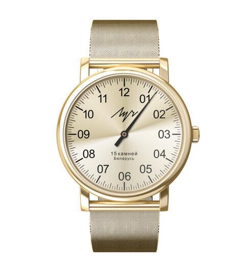 Часы Луч Наручные часы «Однострелочник» 387477761 - фото 1
