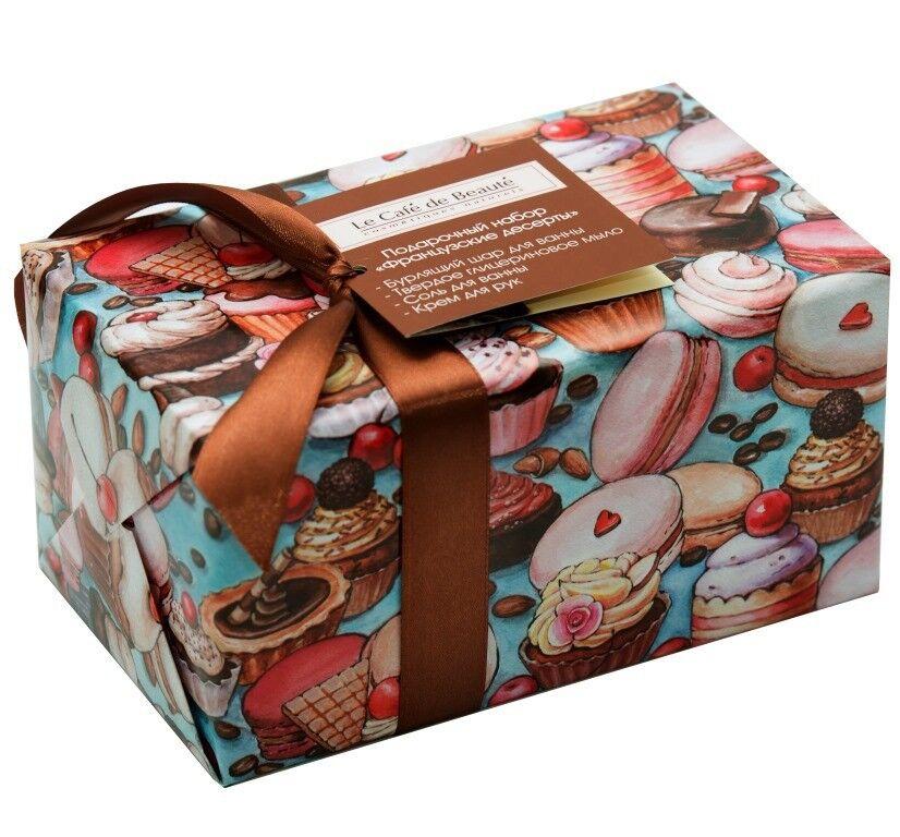 Подарок на Новый год Кафе Красоты Подарочный набор «Французские десерты», 590 гр - фото 1