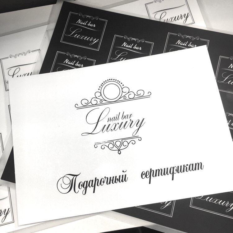 Магазин подарочных сертификатов Luxury Подарочный сертификат - фото 1