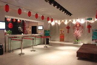 Туристическое агентство Jimmi Travel Отдых в Китае, Jinjiang Inn Hainan Haikou Dongfengqiao 2* - фото 4
