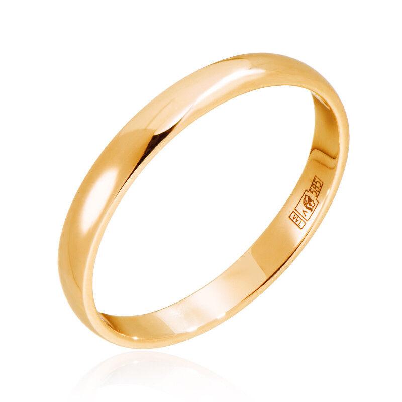 Ювелирный салон Jeweller Karat Кольцо обручальное золотое ширина 2 мм арт. 1131929 - фото 1