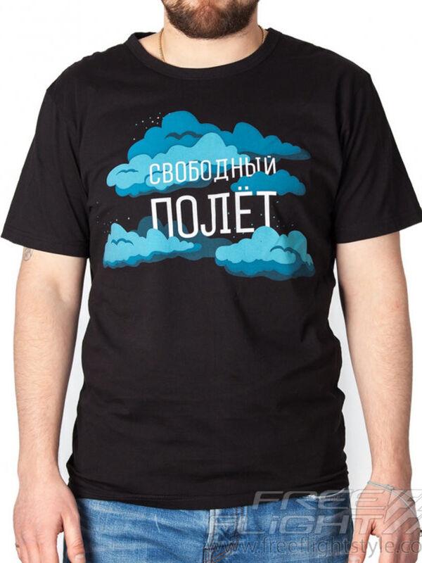 Кофта, рубашка, футболка мужская Free Flight Футболка «Облако» SKU0038000 - фото 1