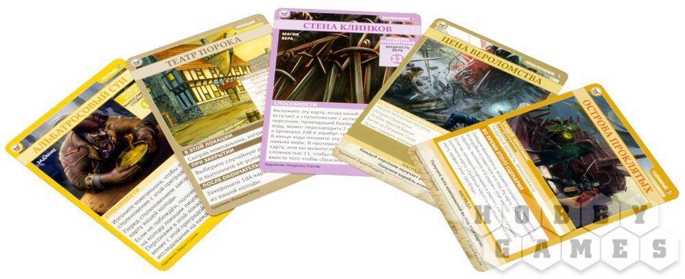 Магазин настольных игр Hobby World Настольная игра «Pathfinder. Карточная игра: Череп и Кандалы. Колода приключения «Цена вероломства» - фото 4