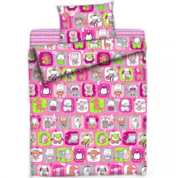 Подарок Mona Liza Детское постельное бельё Спящий зоопарк в квадрате розовый - фото 1