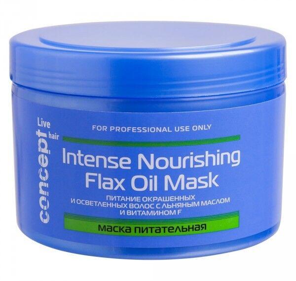 Уход за волосами Concept Маска питательная с льняным маслом для окрашенных и осветленных волос «Live Hair» - фото 1