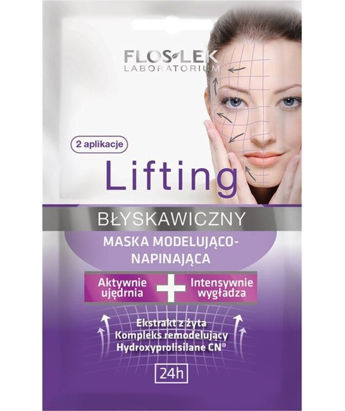Уход за лицом Floslek Моделирующая подтягивающая маска Immediate Lifting Shaping-tightening Mask, 2х5 мл - фото 1