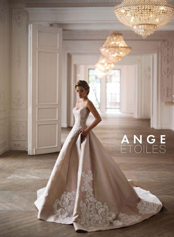 Свадебное платье напрокат Ange Etoiles Платье свадебное Charm 2017 Jade - фото 1