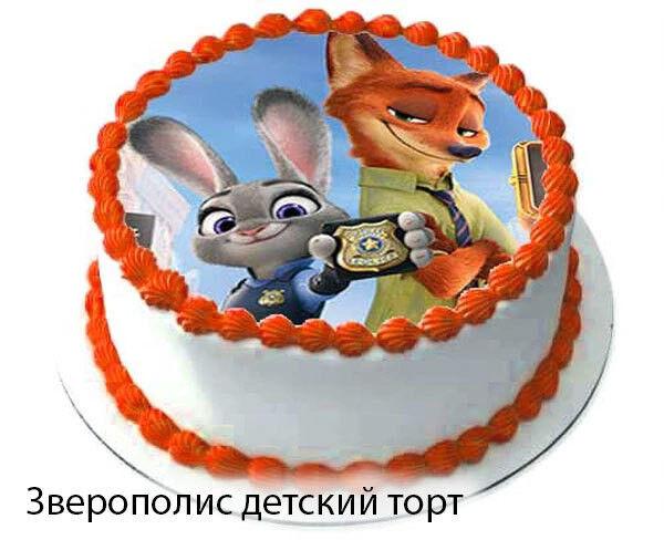Торт Tortas Торт «Зверополис» - фото 1