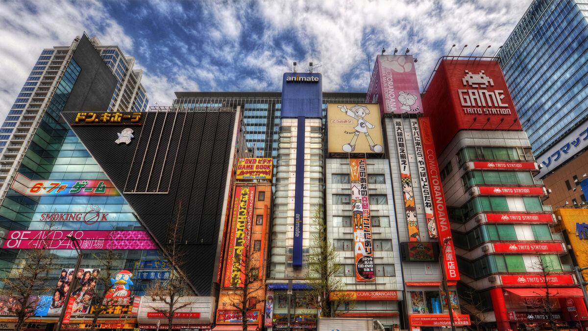 Туристическое агентство Royal Sky Завораживающая Япония + летающие горы Аватар - фото 13