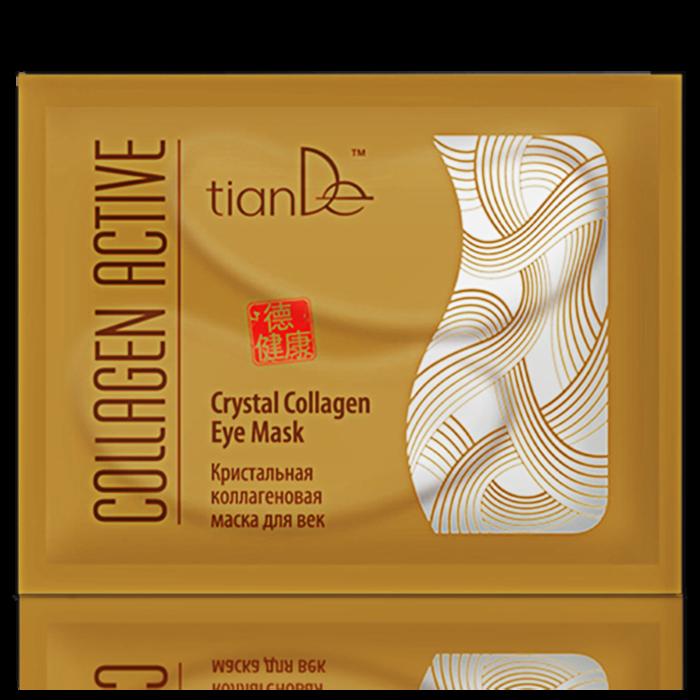 Уход за лицом tianDe Кристальная коллагеновая маска для век Collagen Active - фото 1