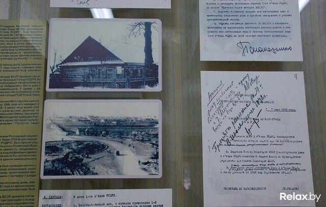 Достопримечательность Дом-музей I съезда РСДРП Фото - фото 14