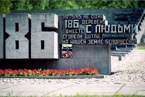 Туристическое агентство Топ-тур Экскурсия «Мемориальный комплекс «Хатынь» - «Курган Славы» - фото 2