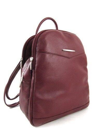 Магазин сумок Galanteya Рюкзак молодежный 3313 - фото 4