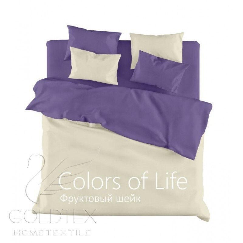 Подарок Голдтекс Двуспальное однотонное белье «Color of Life» Фруктовый шейк - фото 1