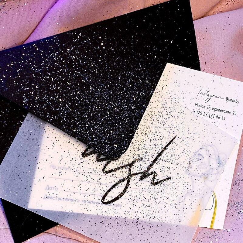 Магазин подарочных сертификатов Nesh Подарочный сертификат - фото 1